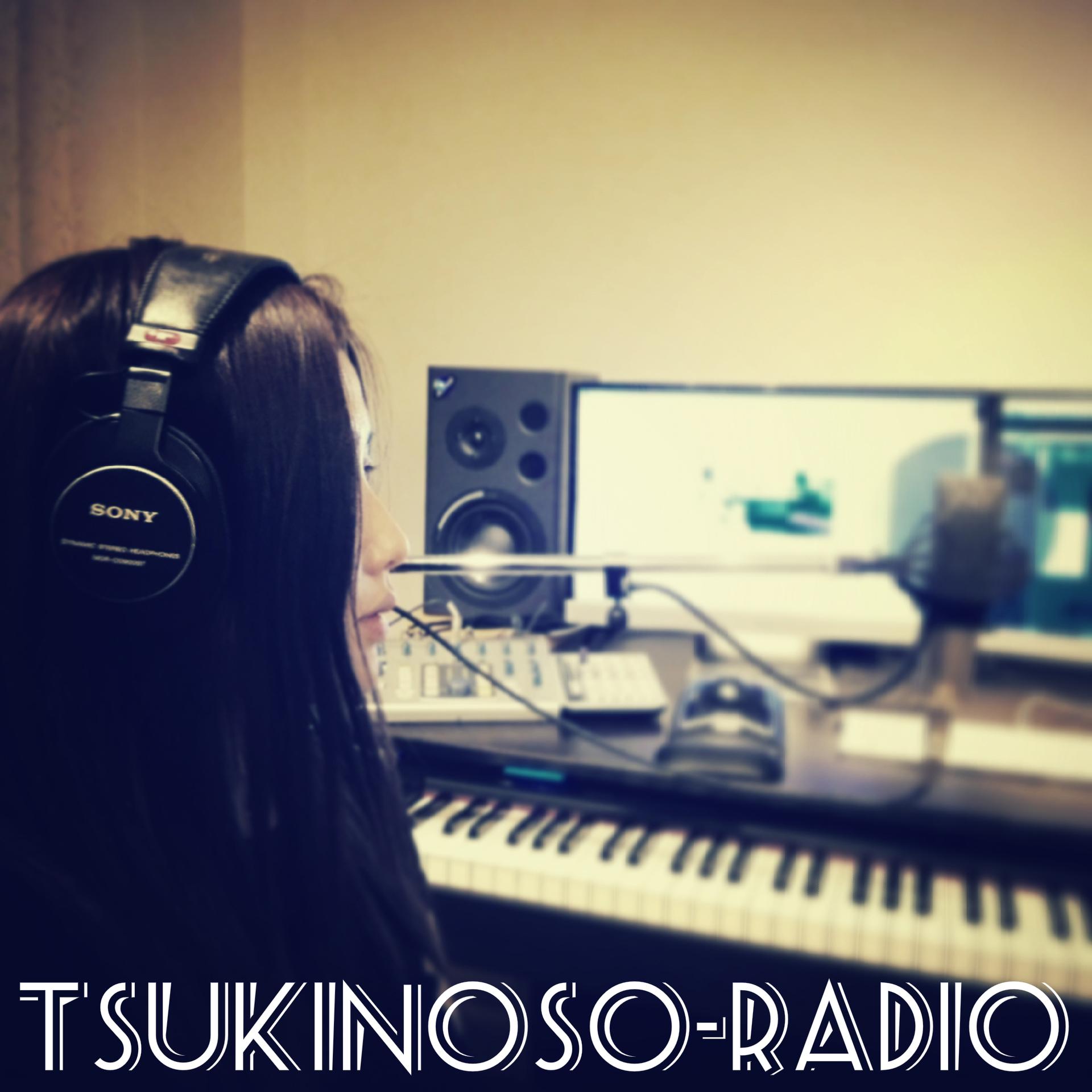 TSUKINOSO-RADIO